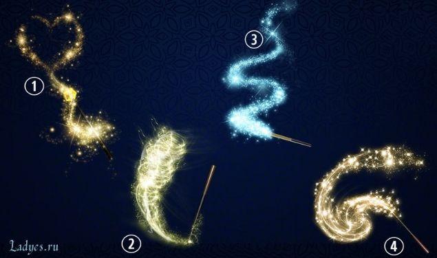Тест по картинке выберите волшебную палочку